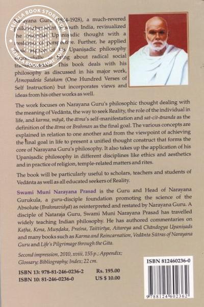 back image of The Philosophy of Narayana Guru