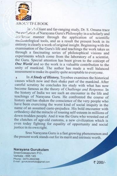 back image of The Philosophy of Sree Narayana Guru