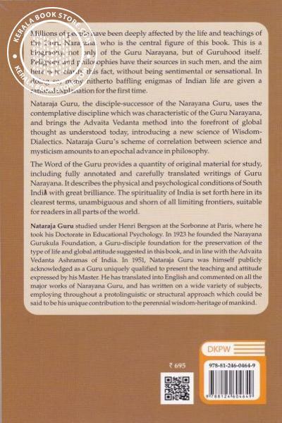 back image of The Word of the Guru- The life and Teachings of Guru Narayana