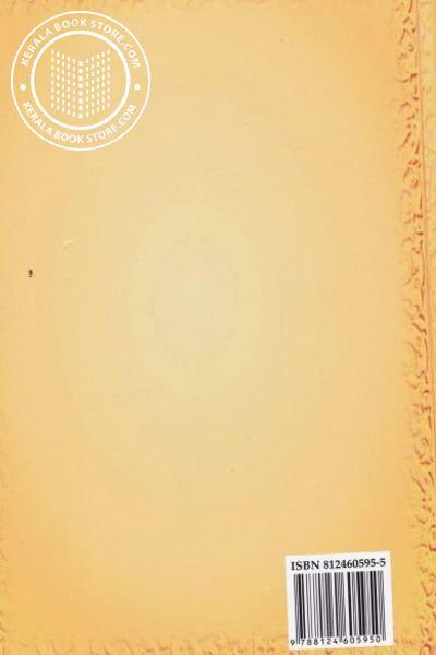 back image of Three Acaryas and Narayana Guru The Ongoing Revaluation of Vedanta