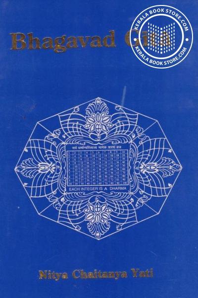 Image of Book Bhagavad Gita Nithya Chaitanya Yathi