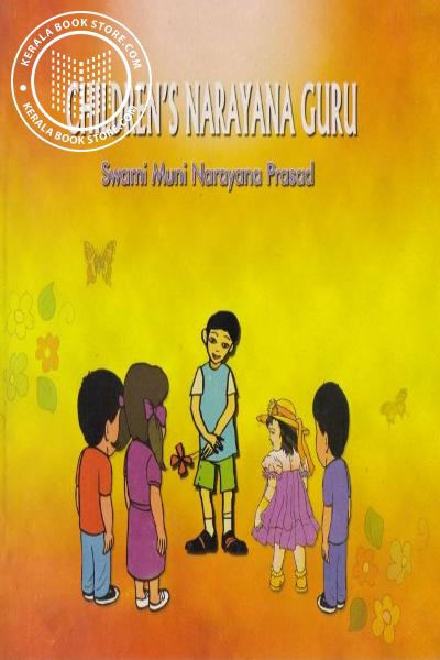 Cover Image of Book Childrens Narayana Guru