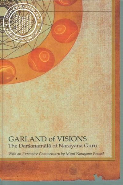 Cover Image of Book Garland of Visions The Darsanamala of Narayana Guru