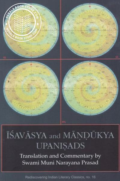 Cover Image of Book Isavasya and Mandukya Upanisads