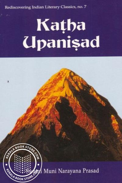 Cover Image of Book Katha Upanisad