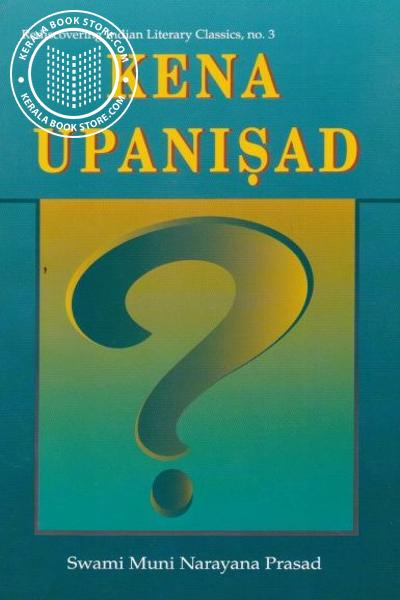 Cover Image of Book Kena Upanisad