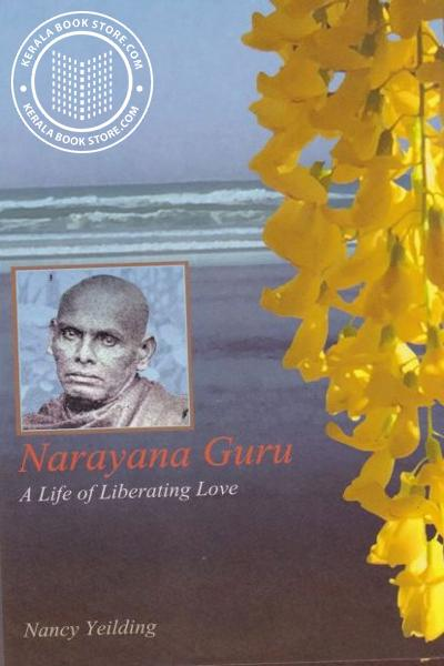 Image of Book Narayana Guru A Life of Liberating Love