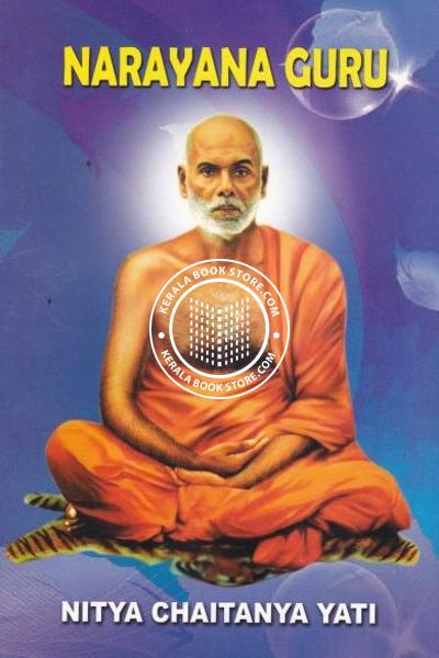 Cover Image of Book Narayana Guru
