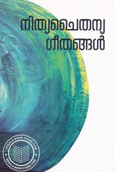 Image of Book Nithya Chaithanya Geethangal