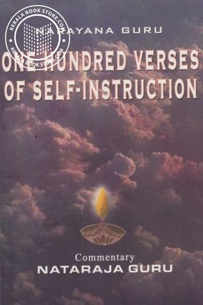 Cover Image of Book One Hundred Verses of self instruction