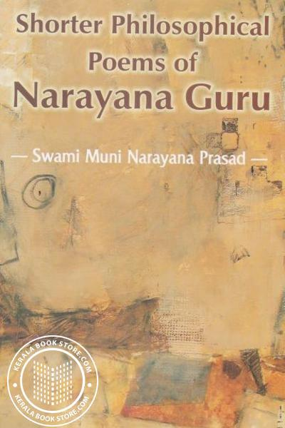 Cover Image of Book Shorter Philosophical poems of Narayana Guru