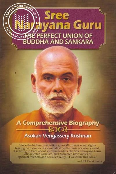 Cover Image of Book Sree Narayana Guru The Perfect Union of Buddha and Sankara