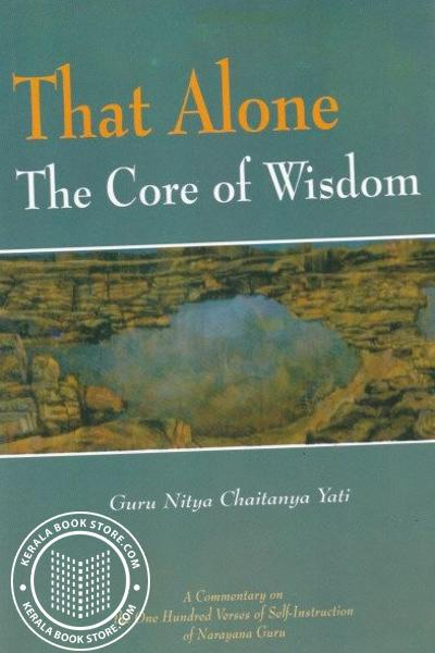 Cover Image of Book That Alone The Core of Wisdom