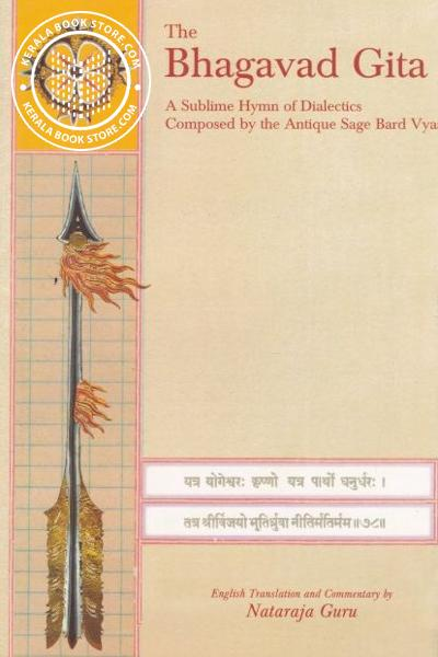 Image of Book The Bhagavad Gita