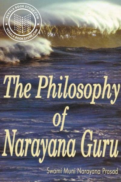 Cover Image of Book The Philosophy of Narayana Guru
