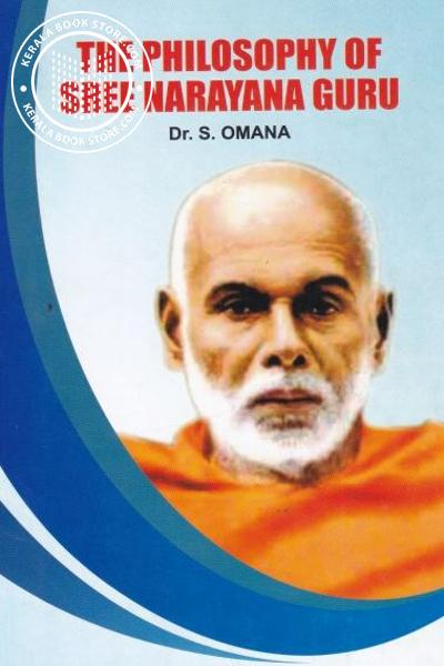 Cover Image of Book The Philosophy of Sree Narayana Guru
