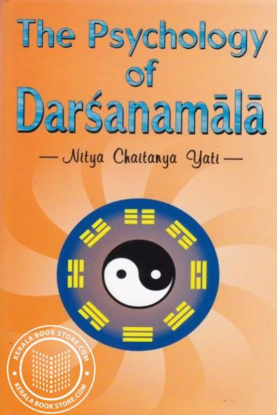 Cover Image of Book The Psychology of Darsanamala