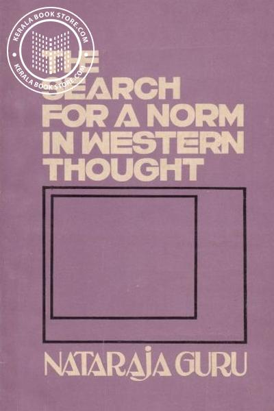 Cover Image of Book The Search for a Norm in Western Thought