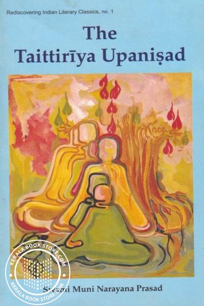 Cover Image of Book The Taittiriya Upanishad