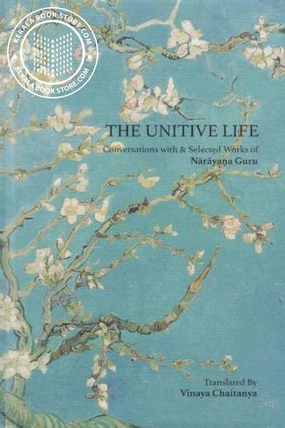 Cover Image of Book The Unitive Life conversations with and Selected Works of Narayanaguru