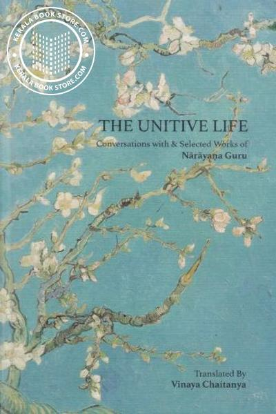 Cover Image of Book The Unitive Life