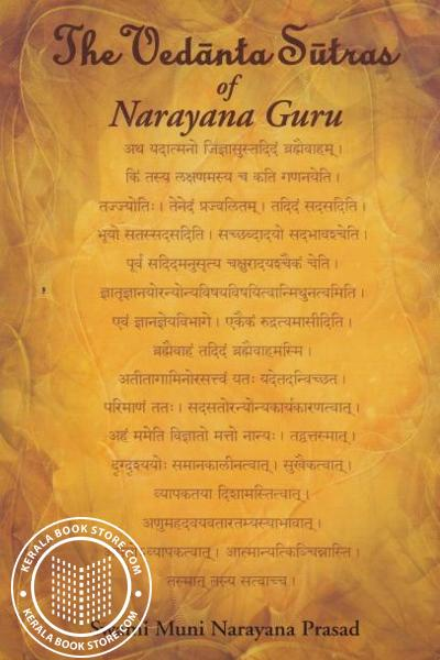 Cover Image of Book The Vedanta Sutras of Narayana Guru