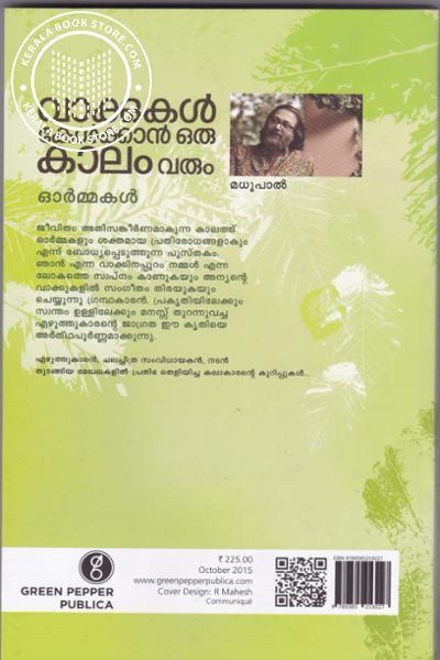 back image of Vaakkukal Kelkkan Oru Kaalam Varum