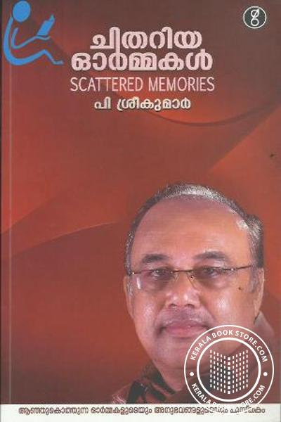 Image of Book Chithariya Ormakal