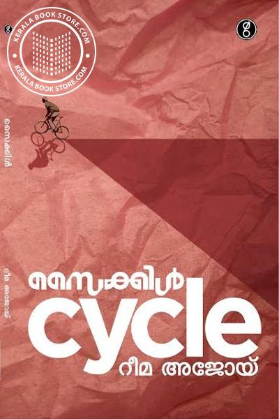Cover Image of Book Cycle