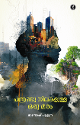 Thumbnail image of Book Panthrandu Nilakalulla Oru Maram