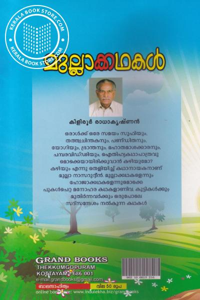 back image of Mullakathakal