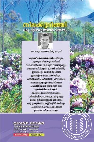back image of Neelakurinji Oru Vyaazhavattathinte Vasantham