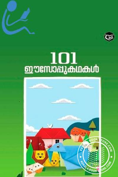 Cover Image of Book 101 Easope Kathakal
