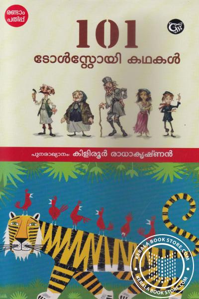 Cover Image of Book 101 Tolstoy Kathakal