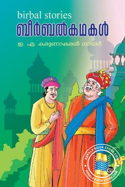Cover Image of Book Birbal Kathakal