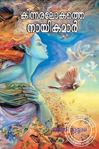 Cover Image of Book Kinnaraloakathe Naayikamar