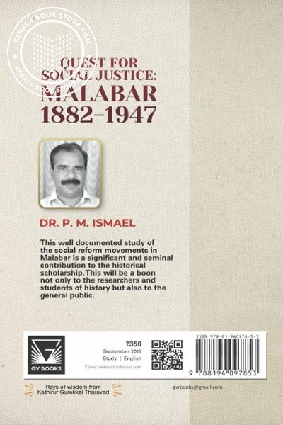 back image of Quest for Social Justice Malabar 1882-1947