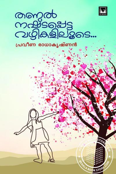 Cover Image of Book Thanal Nashtapetta Vazhikaliloode