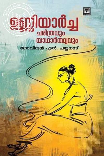 Cover Image of Book Unniyarcha Charitravum Yadharthyavum