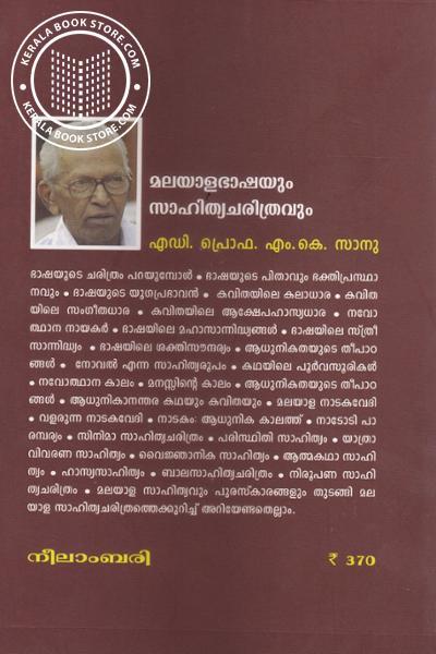 back image of Malayala Bhashayum Sahithya Charithravum