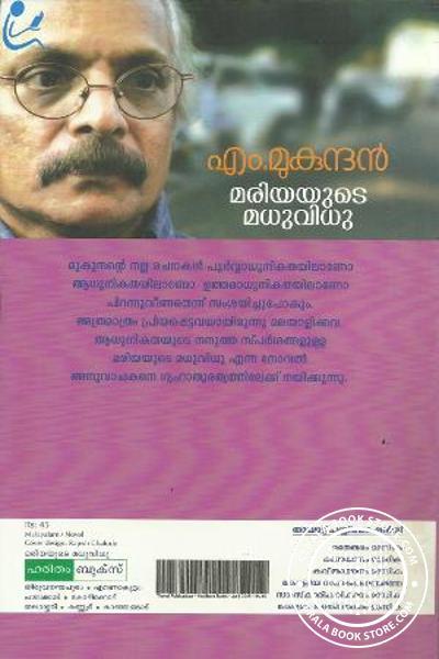 back image of Mariyayude Madhuvidhu