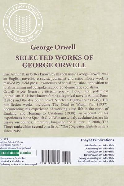 back image of Selected Works of George Orwell
