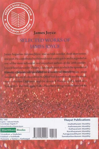 back image of Selected Works of James Joyce