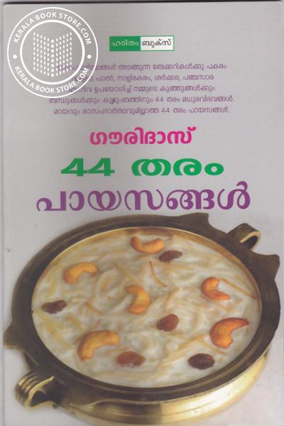 Cover Image of Book 44 Tharam Payasangal