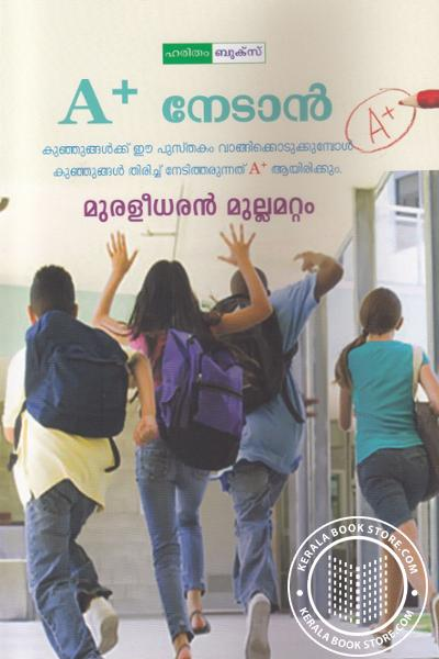 Cover Image of Book A and Netan