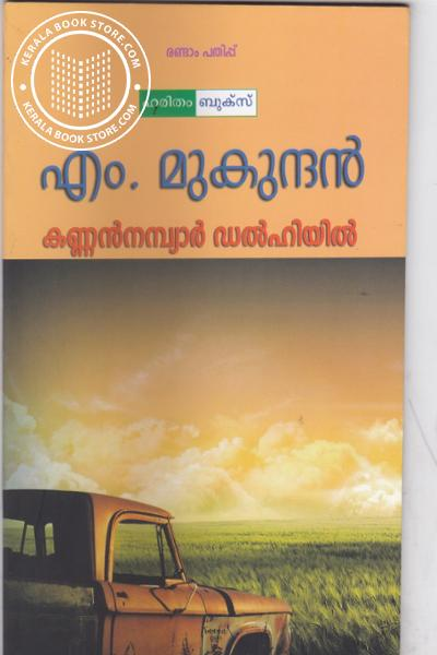 Cover Image of Book Kannan Nambiyar Delhiyil