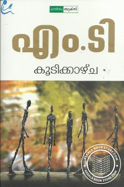 Cover Image of Book Koodikkazcha