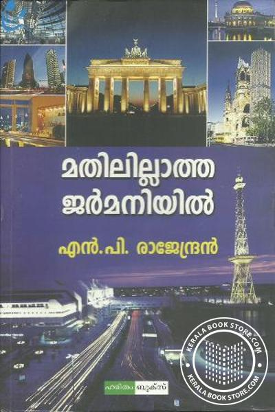 Cover Image of Book Mathilillaatha Germaniyil