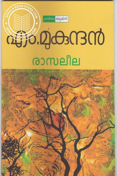 Image of Book Rasaleela