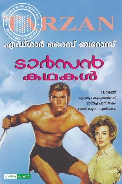 Cover Image of Book Tarzan Kathakal